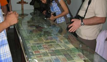 Coin and currency museum, El Ceibo, on Ometepe Island