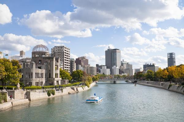 Riverside view of Hiroshima