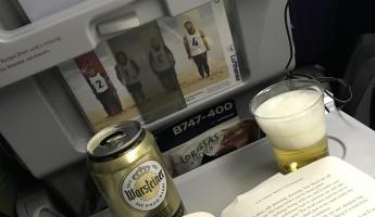 In-flight refreshment and entertainment