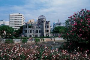The city of Hiroshima