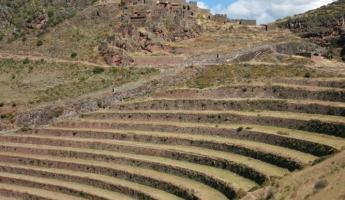 Entrance to Pisac