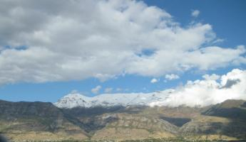 Andes scene on the way to Colca