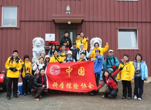 The group in front of the China station