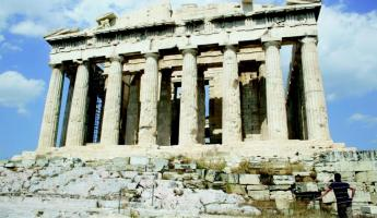 Visit the ruins of the Mediterranean