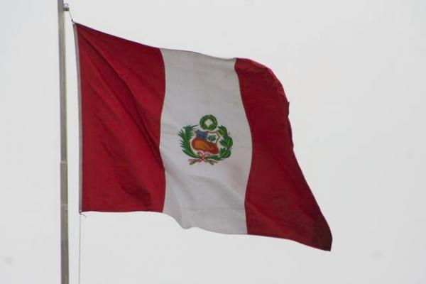 The Peruvian flag is very distinctive.