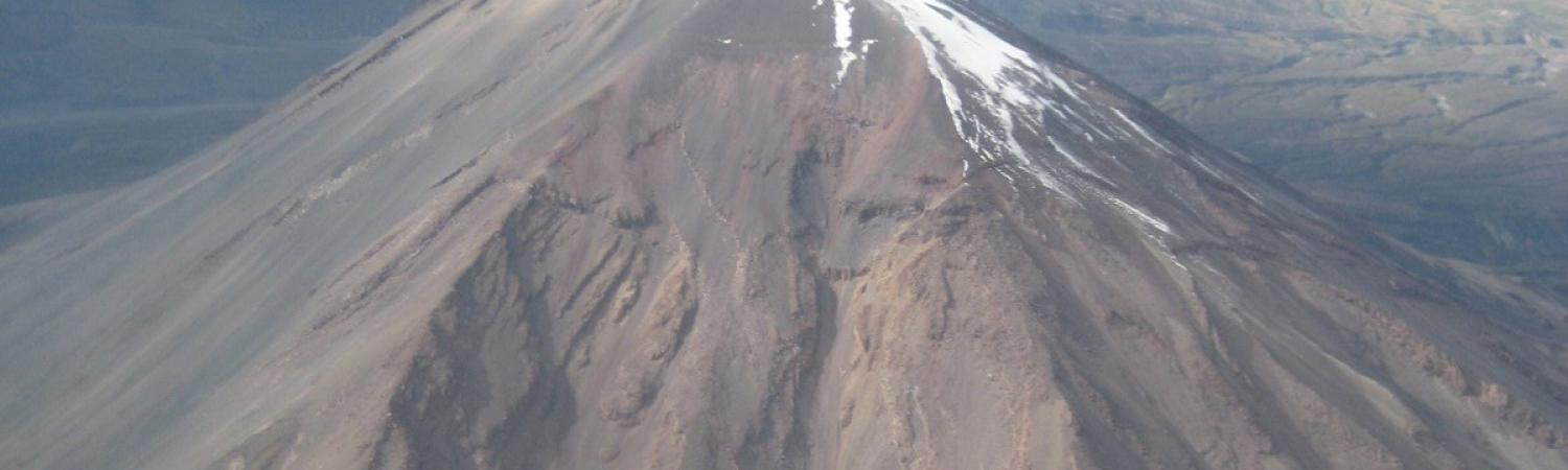 Unknown volcano - Flight from Arequipa to Juliaca
