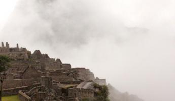 first glimpse of Machu Picchu.