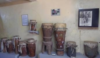 National Museum of The Gambia
