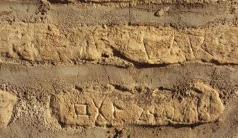 Ancient writing on the wall