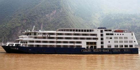 The Yangzi Explorer