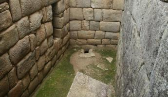 Bathrooms at Machu Picchu- Just for looking!