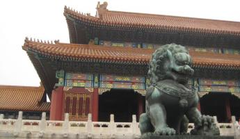 Forbidden City - Beijing China