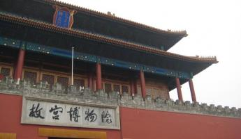 Forbidden City - Beijing Chine