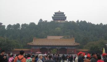 View of Jingshan Park - Beijing China