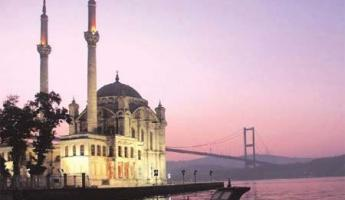 Visit the Buyuk Mecidiye Mosque, which overlooks the Bosporus Strait in Istanbul