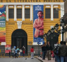 Art and Literature Building - Lima