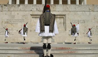 Witness the Changing of the Guard in Athens