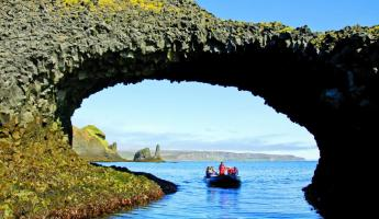 A natural arch of basalt in Iceland.