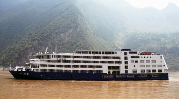 Exterior image of the Yangzi Explorer.