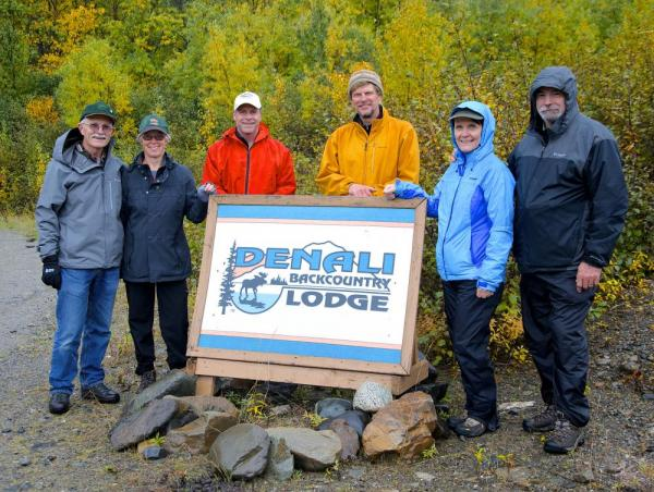 Welcome to Denali Backcountry Lodge