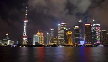 View of Shanghai skyline from the Bund