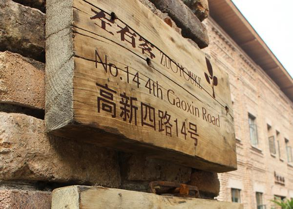 Wooden hotel sign