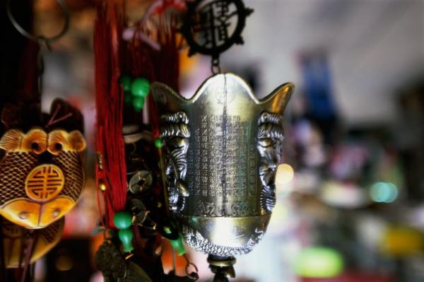 Taoist good luck charms at Wong Tai Sin Temple, Kowloon