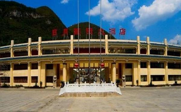 Stay at this comfortable business hotel in Zhenyuan