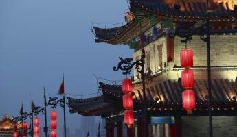 Night scene of the ancient Xian city wall