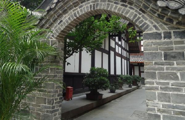 Old Chengdu Club Garden and Courtyard