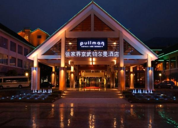 Pullman Hotel front entrance at night