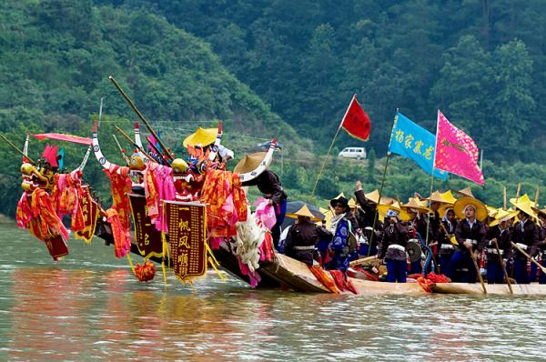 Dragon Boat Festival in Guizhou