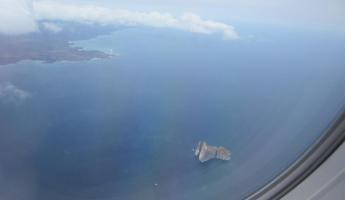 Kicker Rock from the airplane